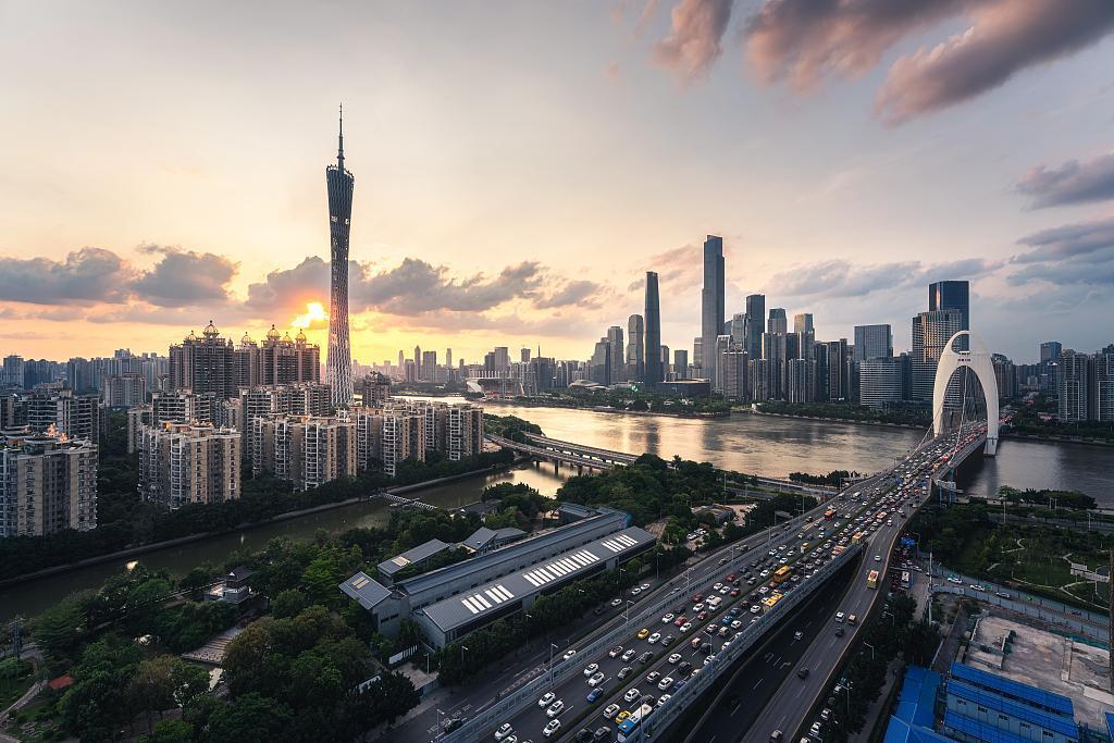 Vista de la Gran Bahía de Guangdong